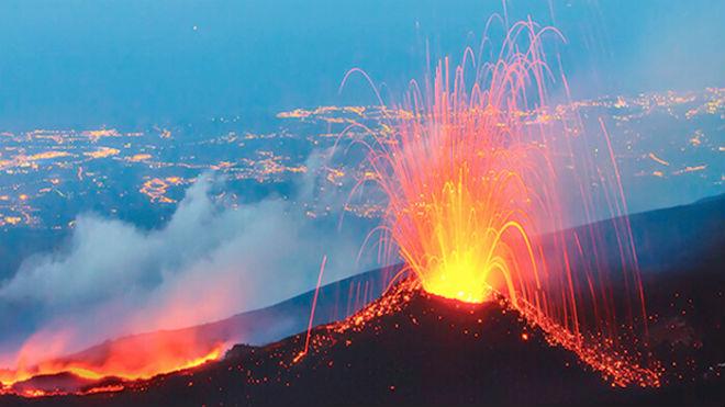 Вулканическое