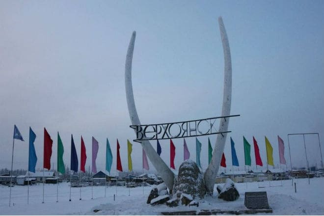 Верхоянск - один из полюсов холода северного полушария