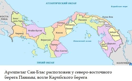 карта Сан-Блас